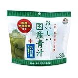 ユニマットリケン おいしい国産青汁+乳酸菌 3gx30包