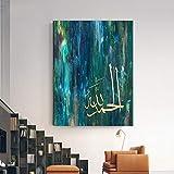 KWzEQ Islamique Allah Mur Art Toile Affiche coloré Musulman Lettre Imprime Moderne Peinture décorative,Peinture sans Cadre,60x75cm