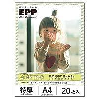 エレコム 写真用紙 A4 20枚 エフェクトフォトペーパー 特厚 0.26mm ドイツ製 【お探しNo:D267】 EJK-EFRTA420