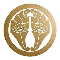 丸に抱き花杏葉 カッティングステッカー 幅16cm x 高さ16cm ゴールド