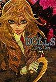 DOLLS: 4 (ZERO-SUMコミックス)