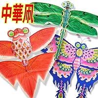 中華凧(トンボ・金魚・蝶々)【チャイナカイト】【中国雑貨】 rouishin0219 トンボ