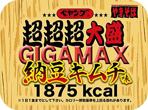 ペヤング 超超超大盛やきそば GIGAMAX 納豆キムチ味 396g ×8箱