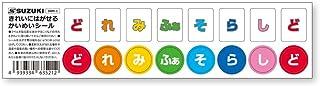 SUZUKI 铃木 美乐蒂恩的贴纸DRM-1 かいめいシール DRM-1