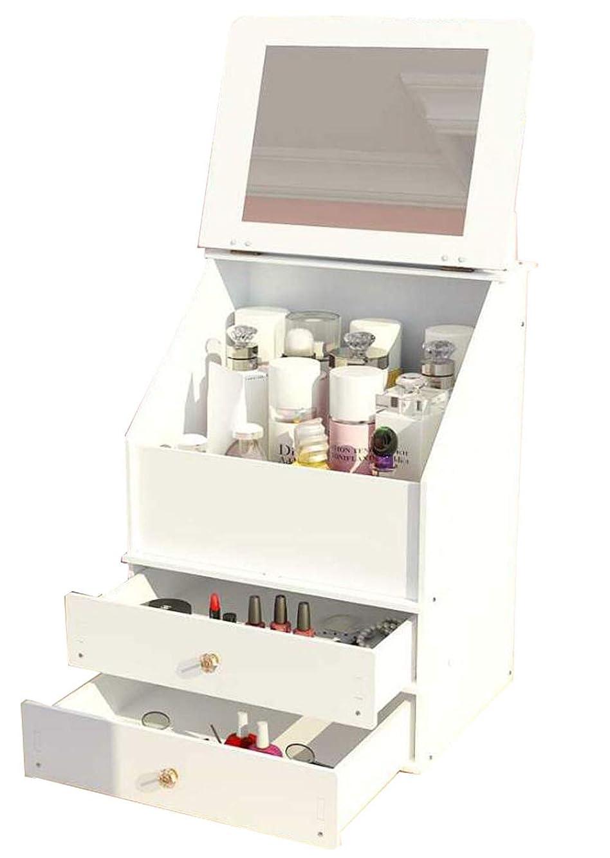 希少性ルーキー結論[ふーふうん] 化粧品収納ケース 防塵 コスメボックス 大容量 鏡付き アクセサリー収納ボックス