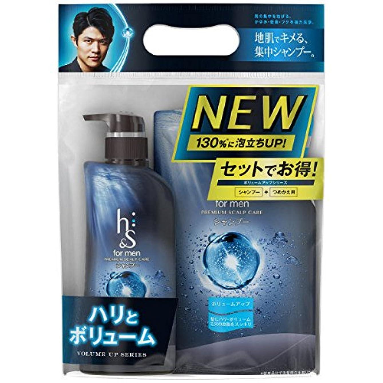 h&s for men ボリュームアップ ポンプ シャンプー(370ml) & 詰め替え(300ml) P&G