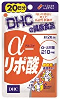 DHC α-リポ酸 20日分 40粒