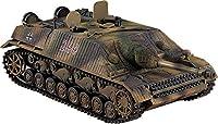 ハセガワ 1/72 ドイツ陸軍 Sd.Kfz.162 IV号駆逐戦車 L/48 初期型 プラモデル MT49