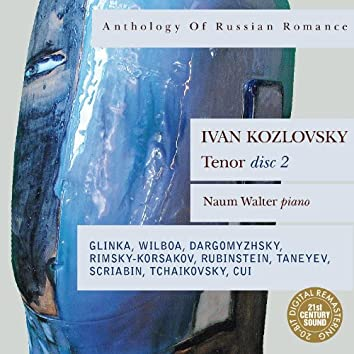 Anthology of Russian Romance: Ivan Kozlovsky, Vol. 2