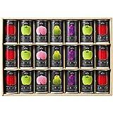 [21本セット] 果汁100%ジュース  山形代表くだものだけ21本セット(6種)
