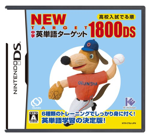 New Chuugaku Eitango Target 1800 DS[Import Japonais]