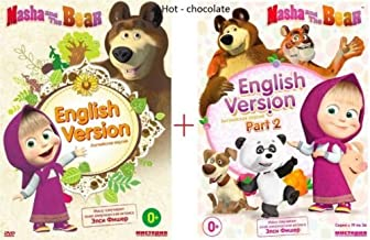 MASHA AND THE BEAR (PART 1 and 2) 1-36 EPISODES ENGLISH VERSION . 2DVD NTSC [DVD] [2016]