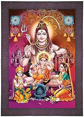 SAF UV Textured 'Shiv Parivar' Digital Reprint Painting (9.5 inches X 13.5 inches) SANFR686
