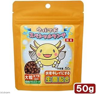 ニチドウ ウーパーフード スペシャルランチ 大粒50g