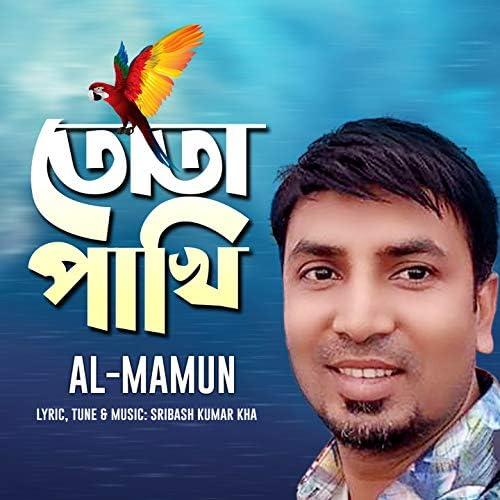 Al Mamun