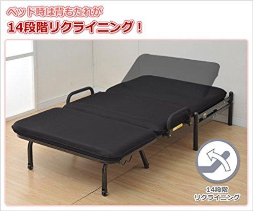 山善(YAMAZEN)ソファベッドブラックSFB3-S(WBK/BK)G