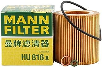 MANN OIL FILER HU816X BMW SERIES 1/3/4/5/6/7 E81 E82 E87 E90 E91 E92 E93 E60 E61