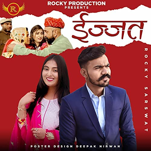 Rocky Sarswat