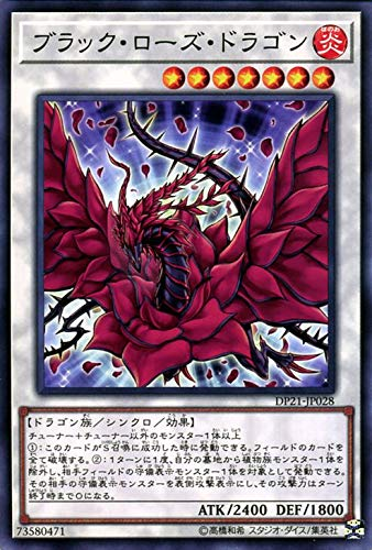 YU-GI-OH! / Black Rose Dragon (Common) / Legend Duelist 4 (DP21-JP028) / A Japanese Single Individual Card