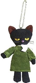 ミヌー 緑ドレス ボールチェーン付きマスコット 猫 ぬいぐるみ 高さ12cm 緑ドレス