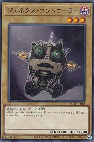 —V‹Y‰¤ Yu-Gi-Oh! Genex Controller - SD40-JP018 Common Japanese