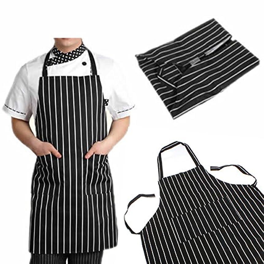 にじみ出る音声悲観主義者Auntwhale ブラックストライプビブエプロン 耐久性のある毎日 2つのポケット付き キッチン料理 調節可能な 大人