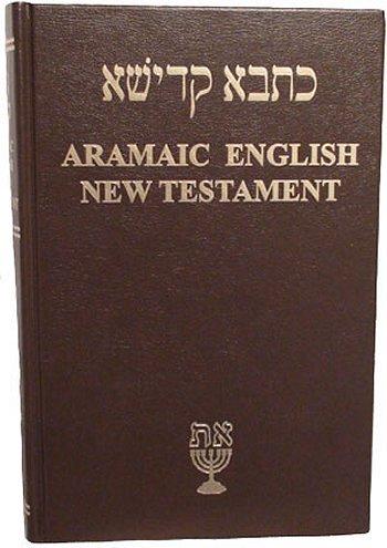 Aramaic English New Testament