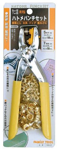 ファミリーツール(FAMILY TOOL) 兼用型ハトメパンチセット 5mm・7mm 63-12