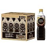ネスカフェ ゴールドブレンド コク深め 無糖 液体 ボトル 900mlx12