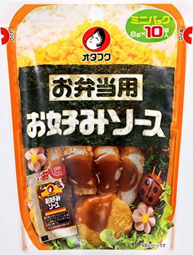 オタフク 弁当用 ミニお好みソース 80g(8g×10袋)×5袋入×(2ケース)