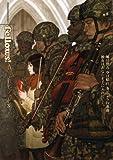 Fellows! 2009-FEBRUARY volume 3 (BEAM COMIX / 福島 聡 のシリーズ情報を見る