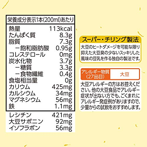 [Amazon限定ブランド]キッコーマン飲料おいしい無調整豆乳SOYMILKDAYS200ml×30本
