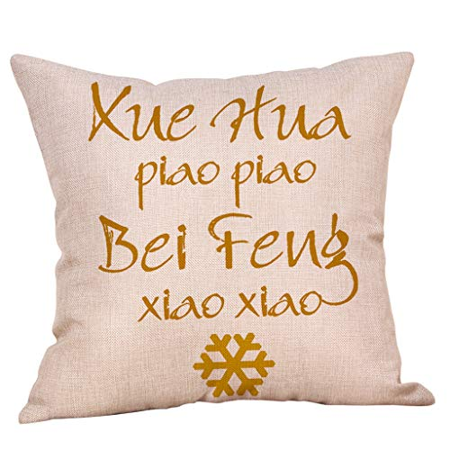 Watopi Xue Hu a Piao Piao Sofa Throw Cushion Cover Throw Pillow Case Cover Decor