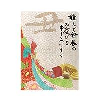 500ピース ジグソーパズル 謹賀新年 丑年 日本の元素 パズル 木製パズル 動物 風景 絵 ピクチュアパズル Puzzle 52.2x38.5cm