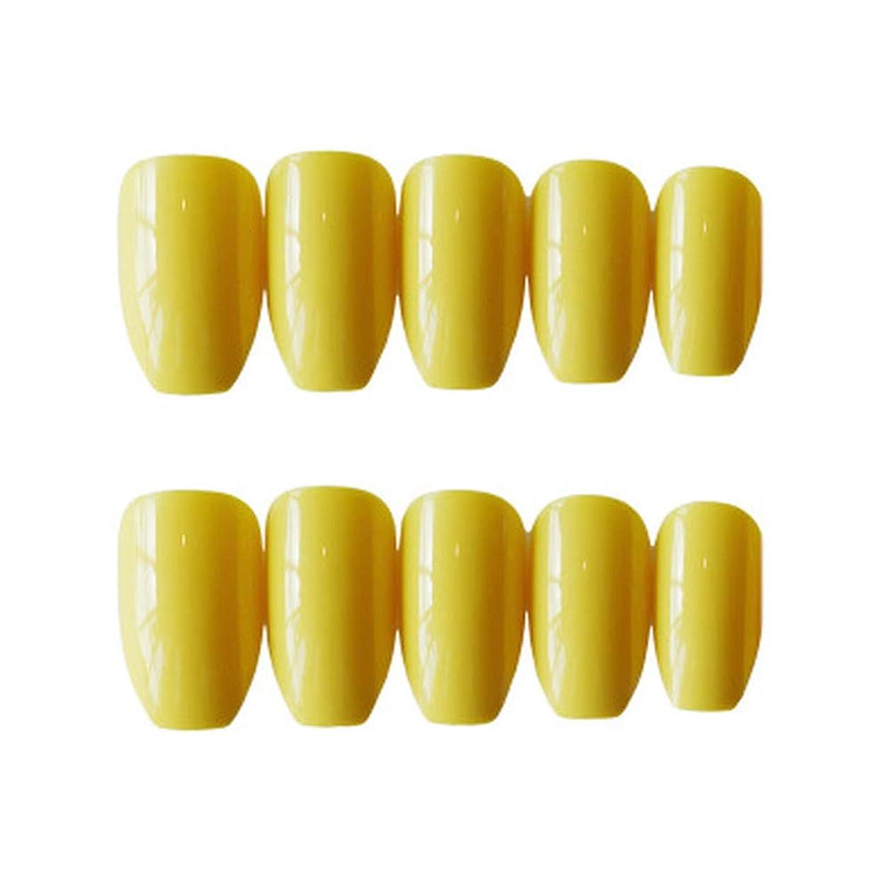 戻るに慣れ弱めるXUTXZKA 24本の長い偽の爪ピンクブルー型の偽の爪指の爪