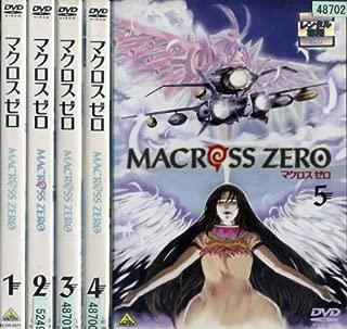 マクロス ゼロ [レンタル落ち] (全5巻) [マーケットプレイス DVDセット商品]
