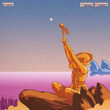 Gamma Gamma