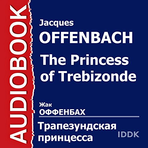 The Princess of Trebizonde [Russian Edition] audiobook cover art
