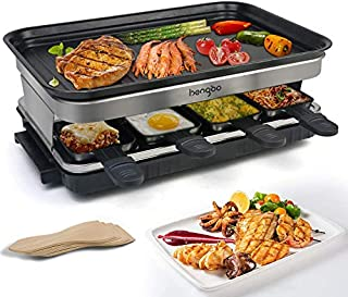Hengbo Appareil à Raclette Grill avec Revêtement anti-adhésif 8 Coupelle pour 8 Personnes