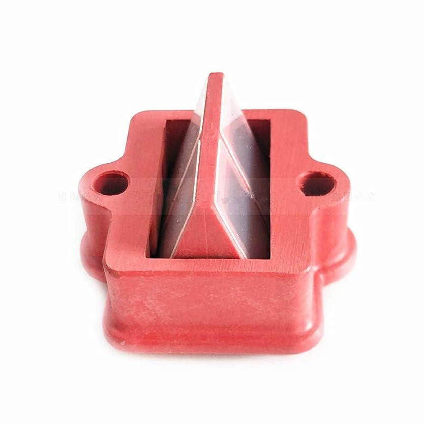 汚れる気配りのあるプログレッシブYULPING EMS / 70ASガソリンエンジンRC飛行機スペアパーツ用リードバルブインシュレーター DIYツール玩具