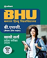 BHU B.sc Bio Varg Parvesh pariksha 2020