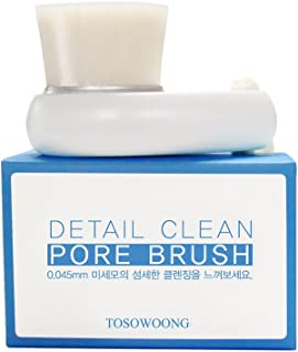 [Tosowoong] PORE BRUSH / deep cleansing / face clean wash / blackhead brush / cosmetic tool