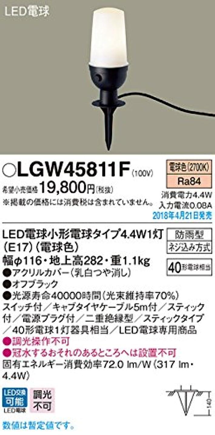 ギャラントリー悩むメイエラパナソニック アプローチスタンドライト LGW45811F 奥行11.6×幅11.6cm