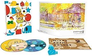 三ツ星カラーズ Vol.2(イベントチケット優先販売申券) [Blu-ray]