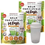 わたしのプロテインダイエット 14Days 28食分 210g×2袋 シェイカー付 りんご風味 1食おきかえダイエットシェイク 低糖質
