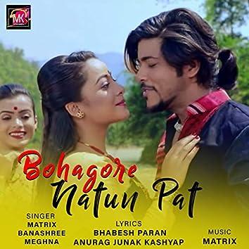 Bohagore Natun Pat
