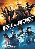 G.I.ジョー バック2リベンジ[DVD]