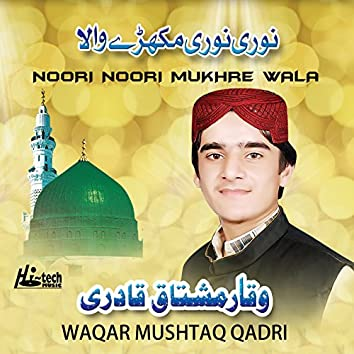 Noori Noori Mukhre Wala - Islamic Naats