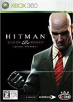 ヒットマン:ブラッドマネー【CEROレーティング「Z」】 - Xbox360