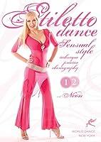 Stiletto Dance: Sensual Dance [DVD] [Import]